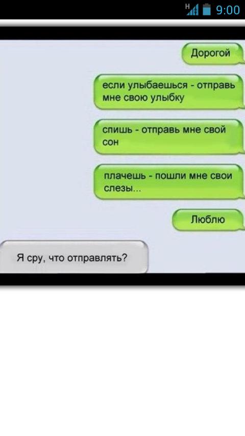 seksualnie-zvuki-dlya-sms